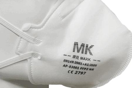 MK FFP2 Respirator Mask